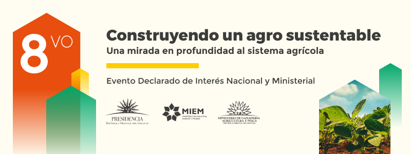 Interes ministerial